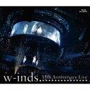 【送料無料】 w-inds. (winds.) ウィンズ / w-inds. 15th Anniversary Live (Blu-ray) 【BLU-RAY DISC】