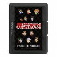 Game Accessory (New Nintendo 3DS) / 逆転裁判 6 カードケ…