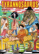 少年, その他 ONE PIECE COLOR WALK 7 TYRANNOSAURUS