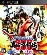 【送料無料】 PS3ソフト(Playstation3) / 【PS3】戦国BASARA 真田幸…