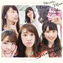 楽天乃木坂46グッズ乃木坂46 / 裸足でSummer 【Type-C】 【CD Maxi】