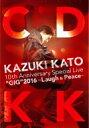 """加藤和樹 カトウカズキ / Kazuki Kato 10th Anniversary Special Live""""GIG""""2016〜Laugh & Peace〜「COUNTDOWN KK」 【DVD】"""