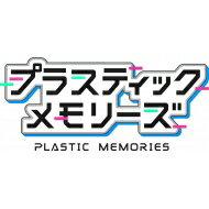 【送料無料】 Game Soft (PlayStation Vita) / プラスティック・メ…
