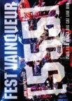FEST VAINQUEUR / FEST VAINQUEUR 5th Anniversary[555]-five- 2015.11.2 大阪BIG CAT LIVE DVD 【DVD】