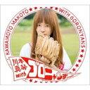 【送料無料】 川本真琴withゴロニャンず / 川本真琴withゴロニャンず 【CD】