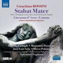 Rossini ロッシーニ / スターバト・マーテル(オリジナル版)、カンタータ『ジョヴァンナ・ダルコ』フォリアーニ amp; ヴュルテンベルク・フィル、ポズナン・カメラータ・バッハ合唱団、他 輸入盤 【CD】