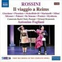 【送料無料】 Rossini ロッシーニ / 『ランスへの旅』全曲フォリアーニ amp; ヴィルトゥオージ・ブルネンシス、ピッツォラート、マリアネッリ、他(2014ステレオ)(3CD) 輸入盤 【CD】