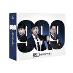 【送料無料】 99.9−刑事専門弁護士− Blu-ray BOX 【BLU-RAY DISC】