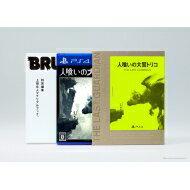 【送料無料】 Game Soft (PlayStation 4) / 人喰いの大鷲トリコ 初回…