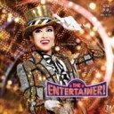 【送料無料】 北翔海莉 / 星組宝塚大劇場公演 ショー・スペクタキュラー 『THE ENTERTAINER』 【CD】