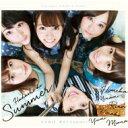 楽天乃木坂46グッズ乃木坂46 / 裸足でSummer 【Type-D】 【CD Maxi】