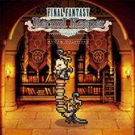FINAL FANTASY Record Keeper オリジナル・サウンドトラック 【CD】