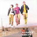 【送料無料】 Fishmans フィッシュマンズ / 空中キャンプ 【SHM-CD】
