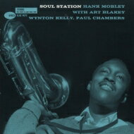 モダン, アーティスト名・H Hank Mobley Soul Station SHM-CD