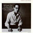 Bill Evans (Piano) ビルエバンス / Sunday At The Village Vanguard + 5 【SHM-CD】