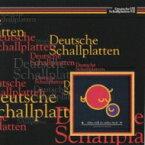 ドイツ民謡集vol.8: Jugendchor Wernigerode ヴェルニゲローデ・ユーゲントコーア 【CD】