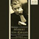 【送料無料】 Beethoven ベートーヴェン / 交響曲全集 ヘルベルト・フォン・カラヤン & ベルリン・フィルハーモニー管弦楽