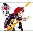 【送料無料】 hide (X JAPAN) ヒデ / We love hide〜The CLIPS〜 +1 【BLU-RAY DISC】