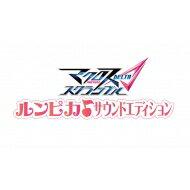 【送料無料】 Game Soft (PlayStation Vita) / マクロスΔスクラン…
