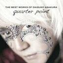 【送料無料】 浅倉大介 / THE BEST WORKS OF DAISUKE ASAKURA quarter point 【CD】