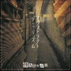 怪人二十面奏 / アヴストラクト シニシズム 【CD Maxi】