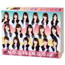 楽天乃木坂46グッズ【送料無料】 乃木坂46 / NOGIBINGO!6 DVD BOX 【初回生産限定】 【DVD】