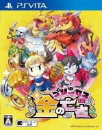 【送料無料】 Game Soft (PlayStation Vita) / プリンセスは金の亡…