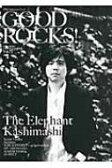 GOOD ROCKS! Vol.77 【本】