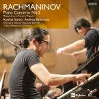 【送料無料】 Rachmaninov ラフマニノフ / ピアノ協奏曲第2番、パガニーニの主題による狂詩曲 反田恭平、アンドレア・バッティストーニ & イタリア国立放送響、東京フィル 【SACD】