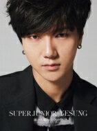 SUPER JUNIOR-YESUNG (イェソン) / 雨のち晴れの空の色 (CD+DVD) 【CD Maxi】