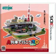ニンテンドー3DSソフト / A列車で行こう3D NEO 【GAME】