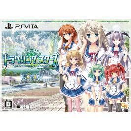 【送料無料】 Game Soft (PlayStation Vita) / トラベリングスター…