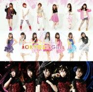 東京23区ガールズ/Tokyo23'girlsII【CDMaxi】
