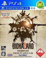 【送料無料】 Game Soft (PlayStation 4) / 【PS4】バイオハザード…