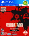 【送料無料】 Game Soft (PlayStation 4) / 【PS4】バイオハザード7 レジデント イービル グロテスクVer. 【GAME】