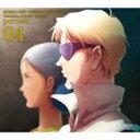 【送料無料】 ガンダム / 機動戦士ガンダム THE ORIGIN ORIGINAL SOUND TRACKS portrait 04 【CD】