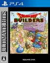 Game Soft (PlayStation 4) / 【PS4】アルティメット ヒッツ ドラゴンクエストビルダーズ アレフガルドを復活せよ 【GAME】