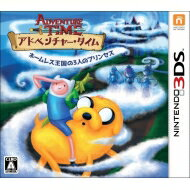 ニンテンドー3DSソフト / 【3DS】アドベンチャー・タイム ネームレス王国の3人のプリンセ…