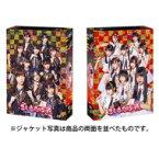 【送料無料】 HKT48 / NGT48 / HKT48 vs NGT48 さしきた合戦 DVD BOX 【DVD】