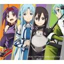 ソドアト・オンライン  ソドアト・オンライン ソングコレクションII2CD初回仕様限定盤 CD