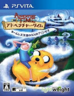 Game Soft (PlayStation Vita) / 【PS Vita】アドベンチャー…