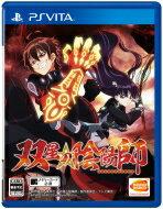 【送料無料】 Game Soft (PlayStation Vita) / 双星の陰陽師 【G…
