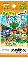 Game Accessory (amiibo) / 『とびだせ どうぶつの森 amiibo+』…