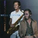 Stan Getz/Bill Evans スタンゲッツ/ビルエバンス / But Beautiful