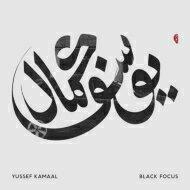 YussefKamaal/BlackFocus輸入盤【CD】