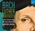 【送料無料】 Bach, Johann Sebastian バッハ / ルター派カンタータ集 クリストフ・シュペリング & コルス・ムジクス・ケルン、ダス・ノイエ・オルケスター(4CD) 輸入盤 【CD】