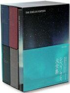 【送料無料】Sibeliusシベリウス/シベリウス大全集(69CD)【CD】