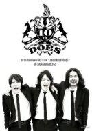 【送料無料】 DOES ドーズ / DOES 10th Anniversary Live 「Thanksgiving !」 in AKASAKA BLITZ 【通常盤】 【BLU-RAY DISC】