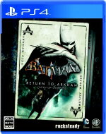 【送料無料】 Game Soft (PlayStation 4) / バットマン: リターン・…