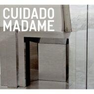 オルタナティブ・パンク, アーティスト名・A  Arto Lindsay Cuidado Madame CD